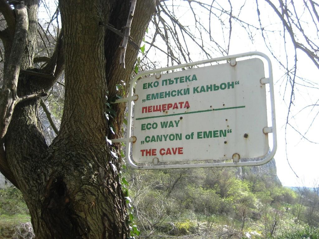 Canyon of Emen