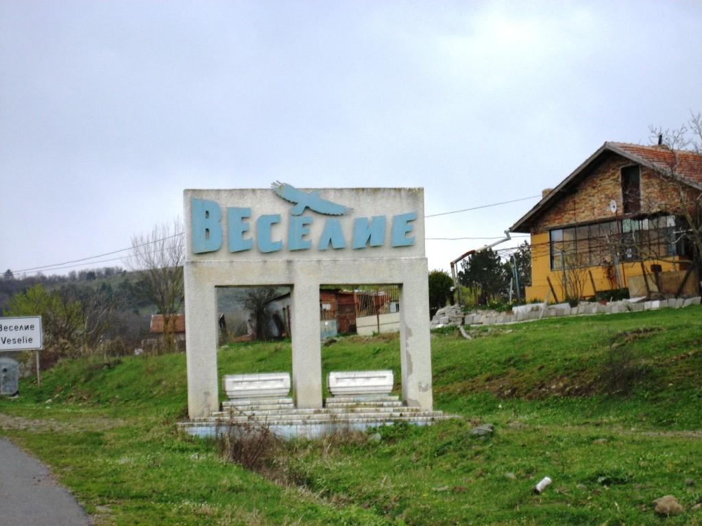 Bulgaaria reisikiri räägib Veselie külast