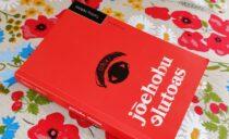 Aeg raamatuga: Jõehobu elutoas. Mis on lähisõltuvus?