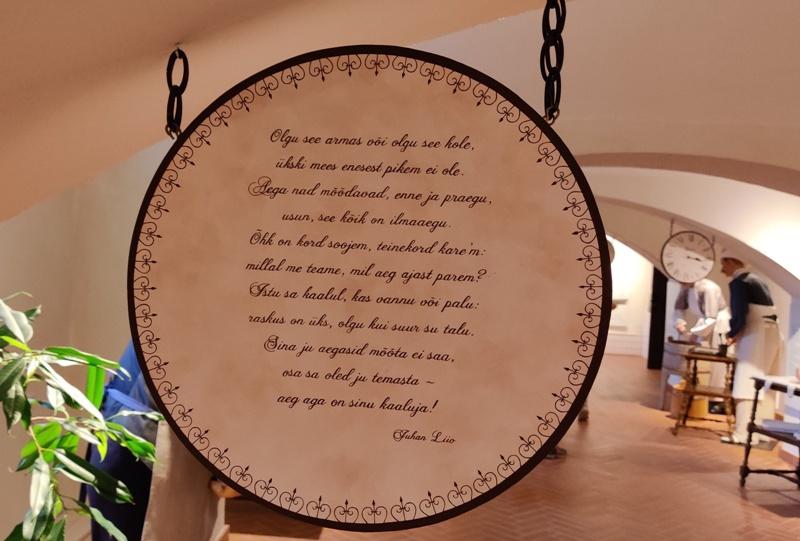 Juhan Liivi luuletus