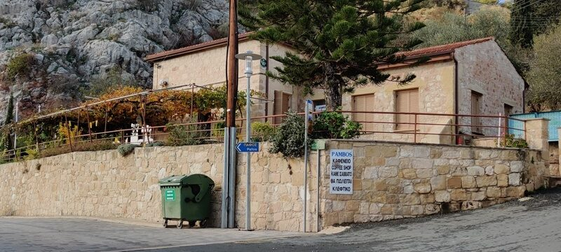 Paphose Episkopi küla